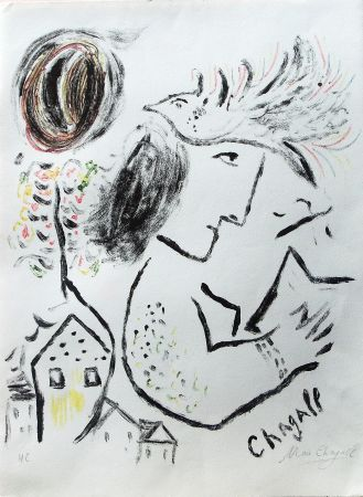 Lithographie Chagall - Homage A Elsa Triolet