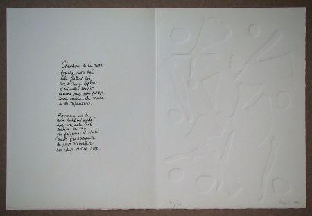 Hochdruck Hajdu - Hommage à Jean Cassou, 1968
