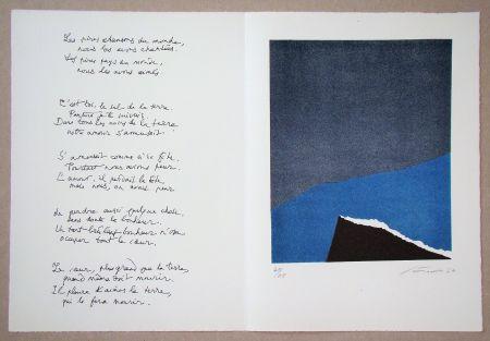 Lithographie Santomaso - Hommage à Jean Cassou, 1970