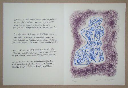 Lithographie Masson - Hommage à Jean Cassou, 1978