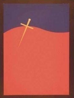Siebdruck Soto - Hommage to Federico Garcia Lorca