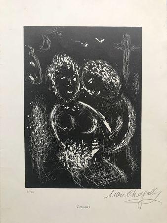 Linolschnitt Chagall - Il y a là-bas aux aguets une croix (1984)