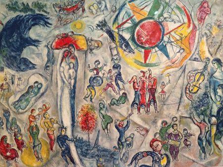 Illustriertes Buch Chagall - Inauguration Maeght