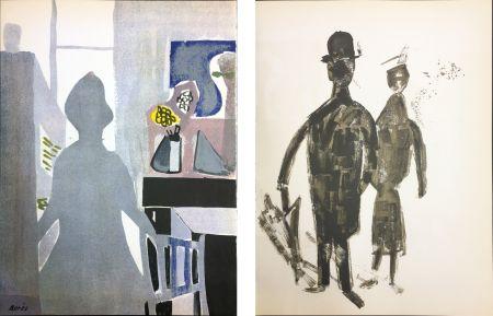 Lithographie Bores - INTÉRIEUR (1952)