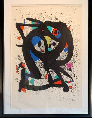 Lithographie Miró - Israël