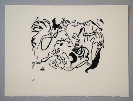Holzschnitt Kandinsky - Jüngster Tag - 1913