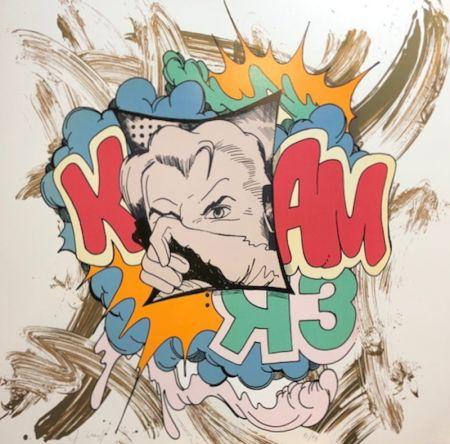 Siebdruck Crash - K Bam