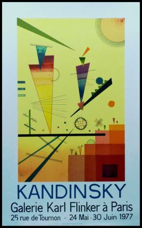 Lithographie Kandinsky - KANDINSKY GALERIE Karl FLINKER, PARIS