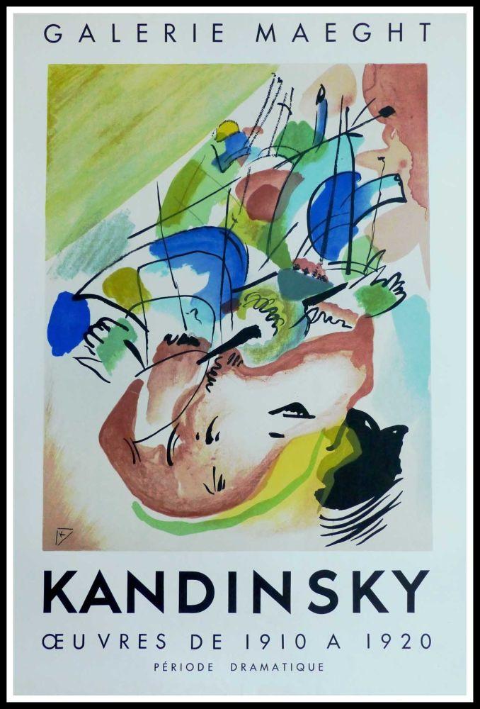 Plakat Kandinsky - KANDINSKY GALERIE MAEGHT IMPROVISATION ABSTRAITE