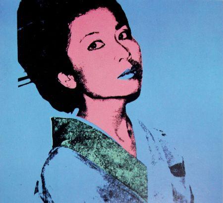 Siebdruck Warhol - Kimiko (FS II.237)