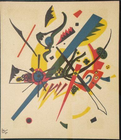 Lithographie Kandinsky - Kleine Welten I