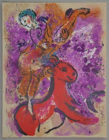 Lithographie Chagall - L'écuyère au cheval rouge