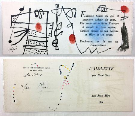 Illustriertes Buch Miró - L' ALOUETTE (The Lark). Poème de René Char enluminé à l'encre et à la gouache par Miró