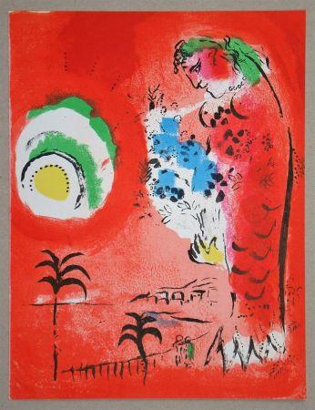 Lithographie Chagall - La Baie Des Anges