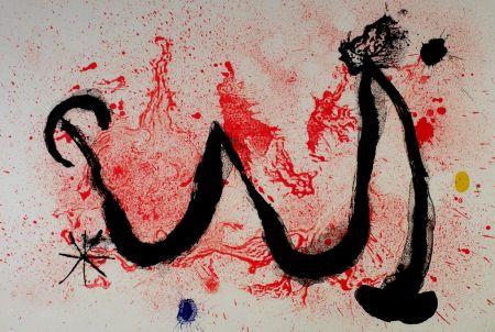 Lithographie Miró - La danse du feu