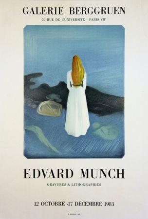 Lithographie Munch - La Jeune Fille sur la Jttée