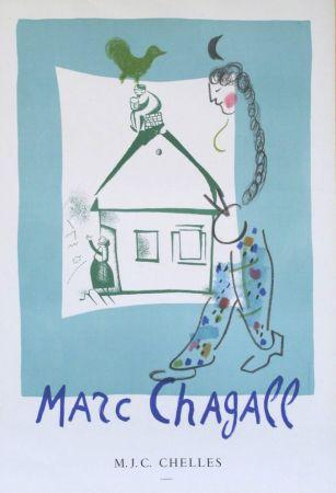 Keine Technische Chagall - '' La Maison de mon Village '' - CHELLES
