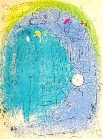Lithographie Chagall - La Mere Et L'Enfant Avant La Dame De Notre