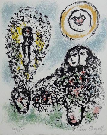 Lithographie Chagall - La Mise En Mots