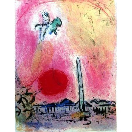 Lithographie Chagall - La Place De La Concorde