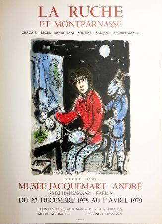 Plakat Chagall - LA RUCHE ET MONTPARNASSE. Affiche en lithographie par C. Sorlier (1978).
