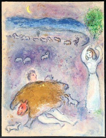 Lithographie Chagall - La Ruse de Dorcon (de la Suite Daphnis & Chloé - 1961)