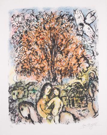 Lithographie Chagall - La Sainte Famille