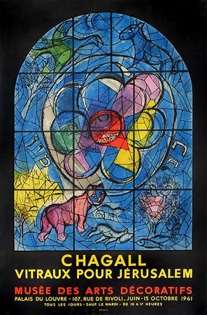 Plakat Chagall - LA TRIBU DE BENJAMIN (Musée des Arts Décoratifs - Paris, 1961). Tirage original.