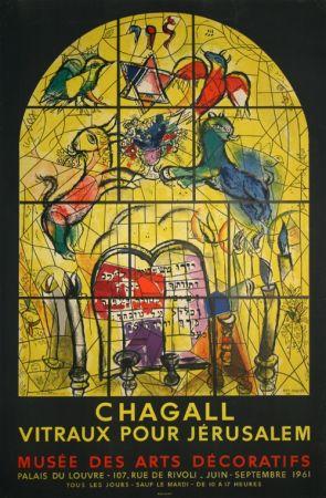 Lithographie Chagall - La Tribu de Levi  -Vitraux pour Jerusalem