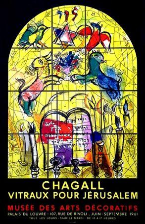 Plakat Chagall - LA TRIBU DE LEVI (Musée des Arts Décoratifs - Paris, 1961). Tirage original.