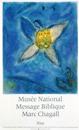 Lithographie Chagall - LAnge au Chandelier