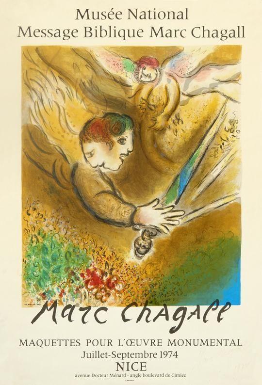 Lithographie Chagall (After) - L'Ange du jugement - Message Biblique