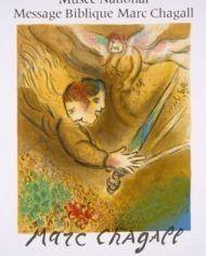 Lithographie Chagall - L'Ange du jugement. Affiche lithographique. 1974