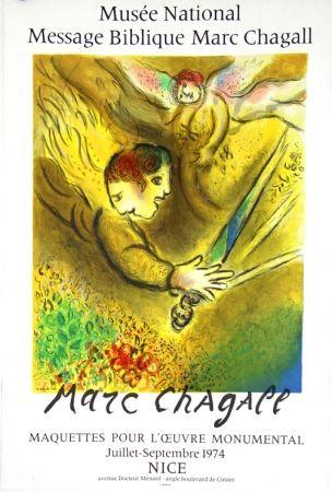 Lithographie Chagall - L'Ange du Jugement  Message Biblique
