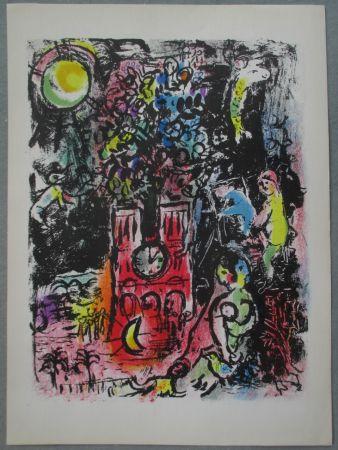 Lithographie Chagall - L'Arbre de Jessé