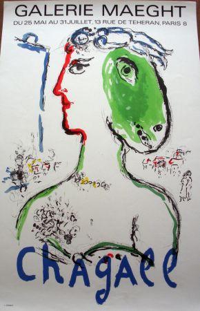 Lithographie Chagall - L'artiste Phénix