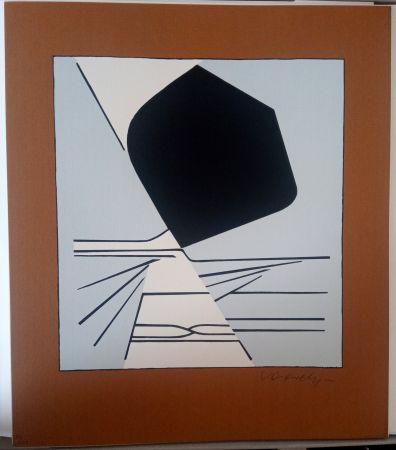 Siebdruck Vasarely - Latorça