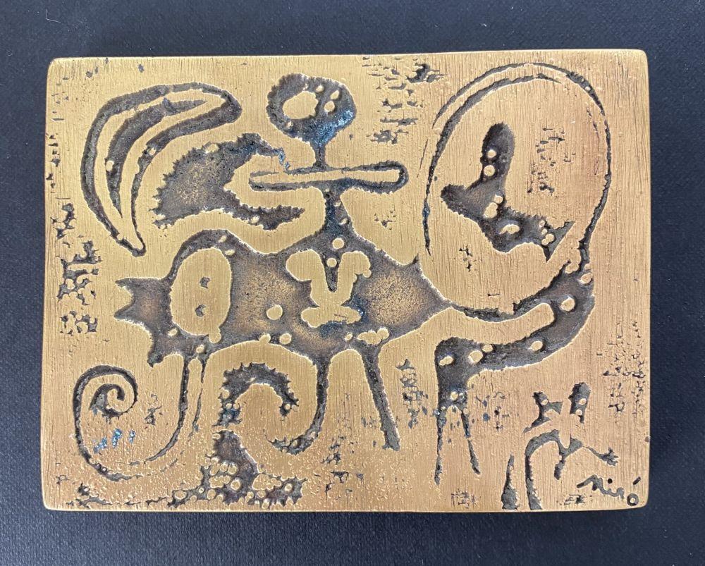 Multiple Miró (After) - Laurels Number One , 1947