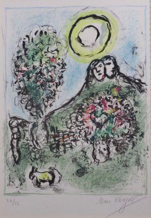 Lithographie Chagall - Le Baou De St. Jeannet Ii