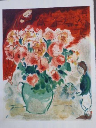 Lithographie Chagall - Le bouquet