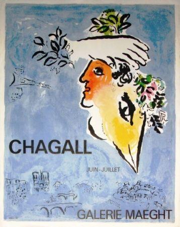 Plakat Chagall - Le cielbleu