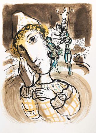 Keine Technische Chagall - Le cirque au Clown jaune