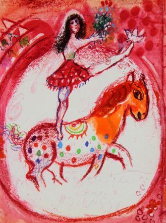 Offset Chagall - Le Cirque D'Izis L'Ecuyere