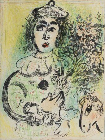 Lithographie Chagall - Le Clown Fleuri (M.399)