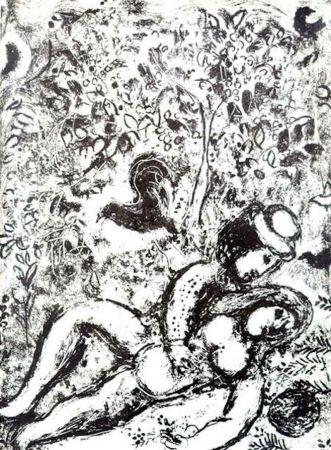 Lithographie Chagall - Le Couple a L'Arbre (M.397)