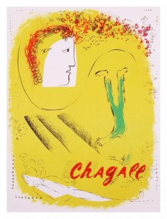 Lithographie Chagall - Le fond jaune