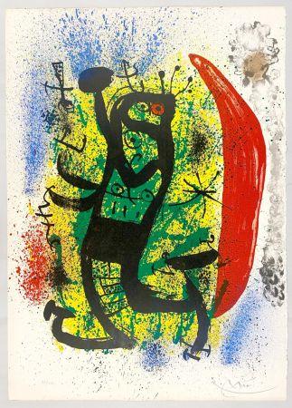 Lithographie Miró - Le Homard