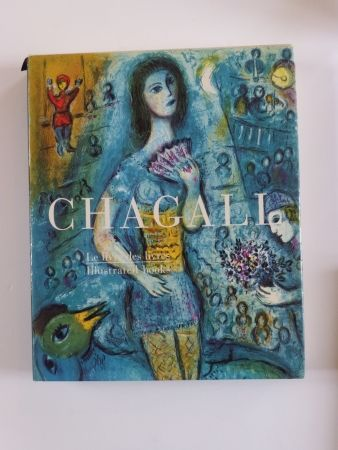 Keine Technische Chagall - Le livre des livres (the illustrated books)