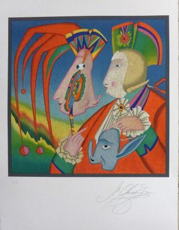 Lithographie Chemiakin - Le masque de Carnaval