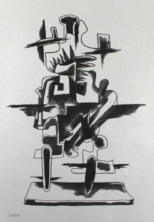 Lithographie Zadkine - Le merveilleux radeau